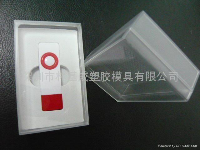 LJ-09U盤水晶盒  1