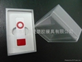 LJ-09U盤水晶盒