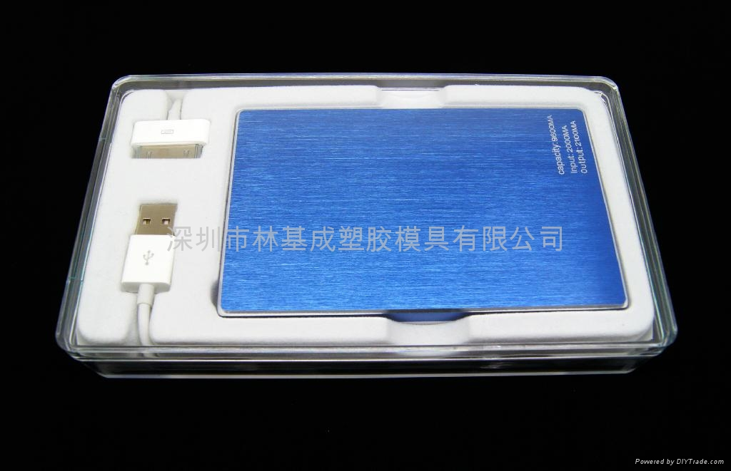 LJ-042移動電源水晶盒 透明包裝盒 透明塑料包裝盒 2