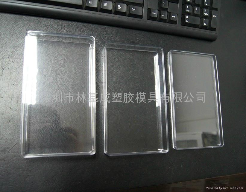 LJ-042移動電源水晶盒 透明包裝盒 透明塑料包裝盒 3