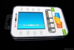 LJ-048移動電源水晶盒 透明包裝盒 水晶包裝盒