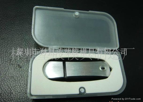 LJ-08款U盤PP盒 透明PP盒 U盤包裝盒 小白盒 PP盒 1