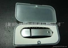LJ-08款U盘PP盒 透明PP盒 U盘包装盒 小白盒 PP盒