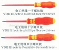 Electrical insulation screwdriver