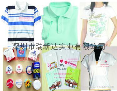 图文广告衫 1