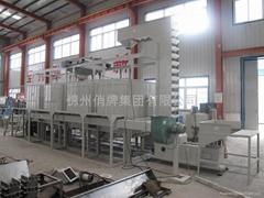 Advanced Mung bean decorticating machine, decorticator, peeler machine