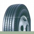 Radial Tire YSS01 (Hot Product - 2*)