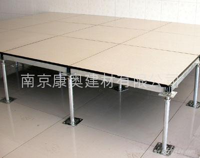 全鋼防靜電架空活動地板 1