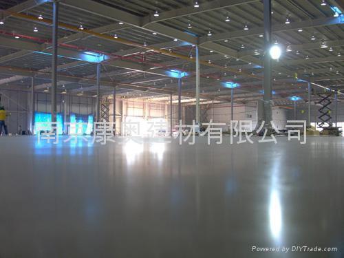 防靜電水泥砂漿,防靜電砂漿,防靜電材料 1