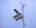 DC 24V / 70W metal halide ballast solar powered street lighting system 3