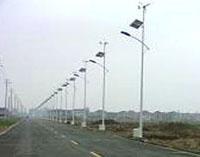 DC 24V / 70W metal halide ballast solar powered street lighting system 2