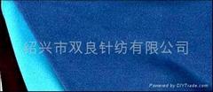 Shaoxing Snooker Fashion Garment Co.,Ltd.