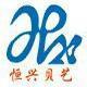 瓊海潭門藝隆品工藝店