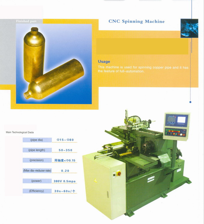 consumer cnc machine
