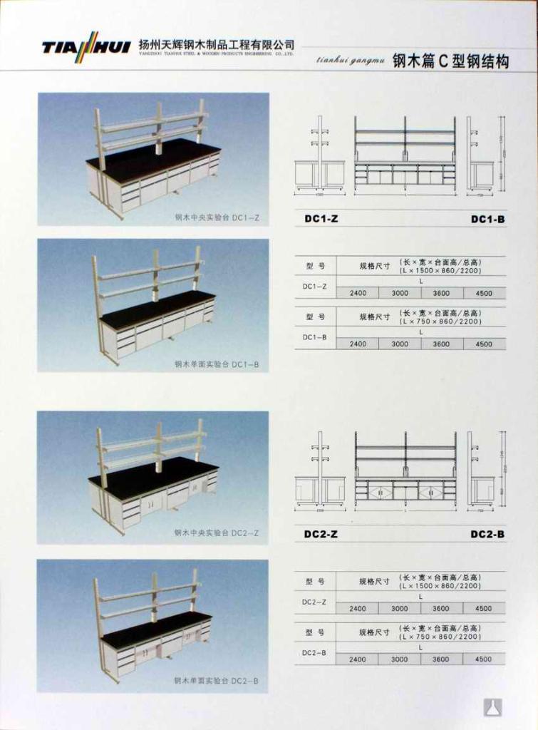 產品圖冊 5