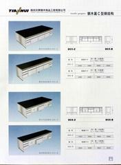 产品画册2