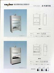 产品画册4