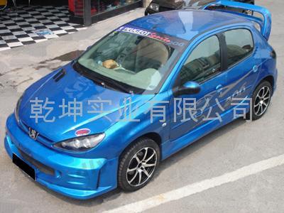 Peugeot 206 carbon bonnet hood areal china manufacturer - Car exterior decoration accessories ...
