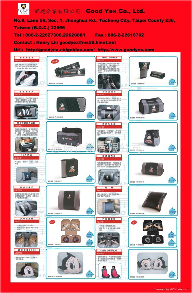 Taiwan Car Parts Suppliers