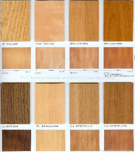 Materials Needed For Laminate Flooring: PVC Flooring Materials And The PVC Wall Decorating (Japan