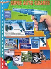 家居汽車高壓清潔用品