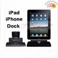 FS00041 iPad USB Charger Cradle Dock