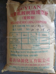 MELAMINE MOULDING COMPOUND (Hot Product - 1*)