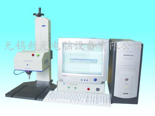 普通型气动标记机