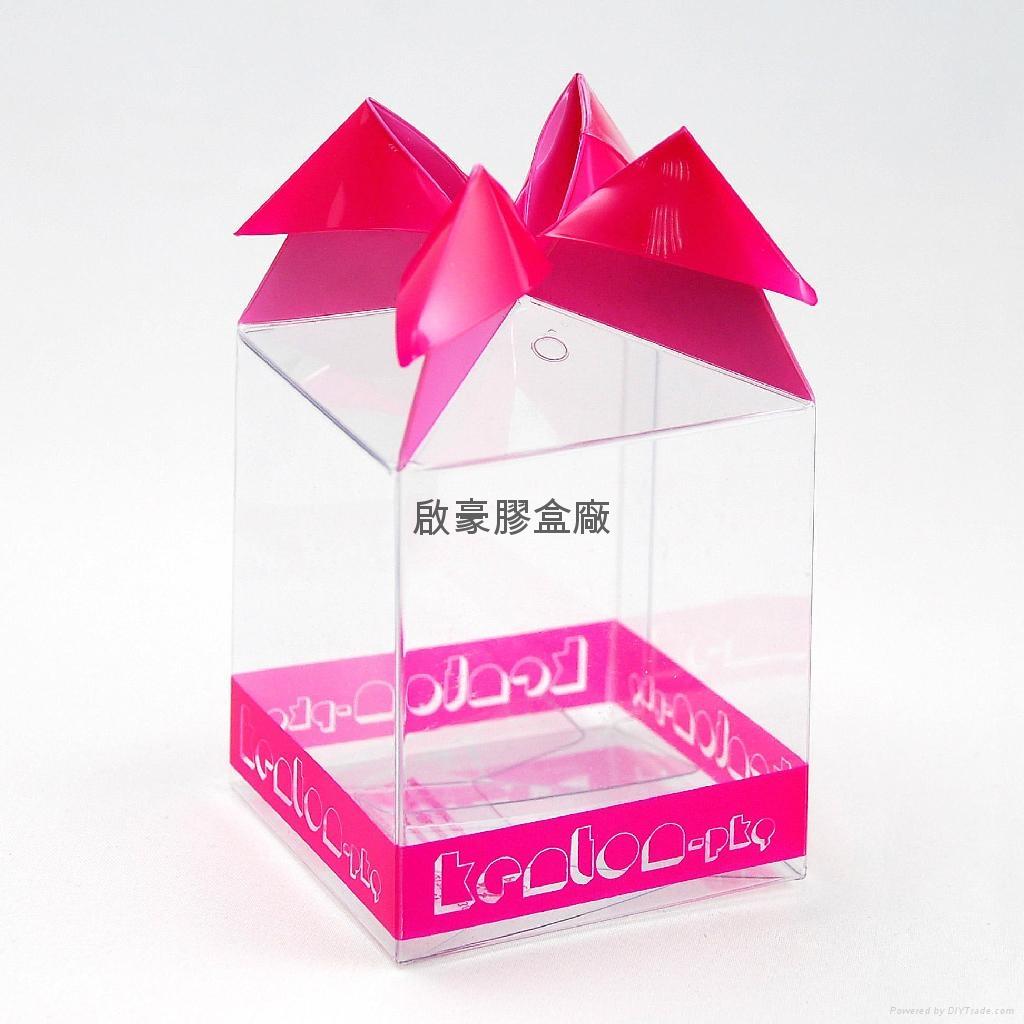 PVC 摺盒 1