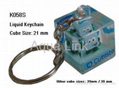 Liquid cube keychain, aqua cube keychain