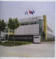 上海鸿贝电源系统有限公司