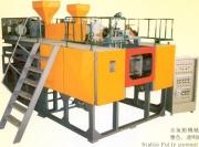 Automatic Plastic Blow Moulding Machine