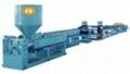 XPS擠出聚苯乙烯發泡板材生產線 1