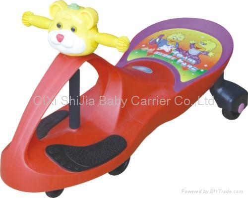 Kate Swing toy car
