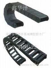 鑫华泽牌工程塑料拖链,铰链系列