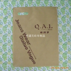 non-woven cloth bags,gift bags, shopping bags