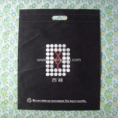 advertising bags,non-woven bag