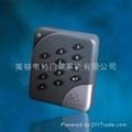 门禁系统读卡器——数码卡D5 1