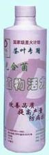 光合菌茶葉活力素