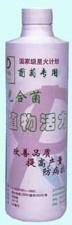 光合菌葡萄活力素