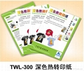 Dark  Color Laser Transfer Paper