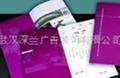 公司宣传册,产品说明书