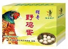 淮安特产猎奇牌野鸡蛋