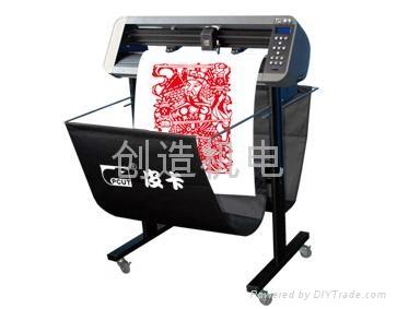 皮卡CS630高精度反光膜刻字机 1
