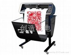 皮卡CS630高精度反光膜刻字机
