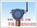 无线传输气体探测器