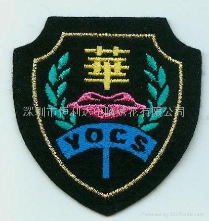 绣花章、布标、布章、徽标、商标 1