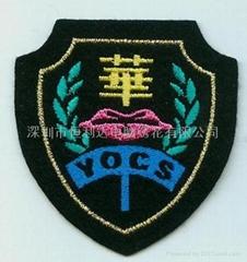 绣花章、布标、布章、徽标、商标