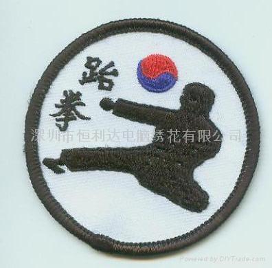 跆拳道、绣花钥匙扣、绣花标、布标 1