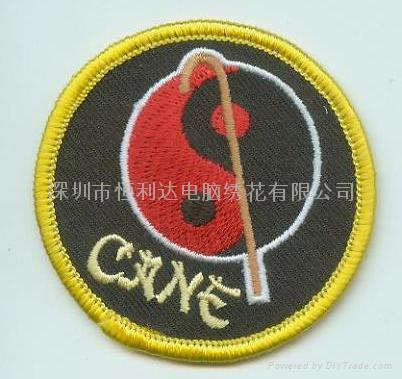 跆拳道、实名章、布标、商标、徽章、绣花钥匙扣 1